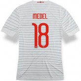 Maillot Inter Milan Medel Exterieur 2014 2015 Nouvelle