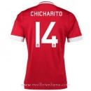 Maillot Manchester United Chicharito Domicile 2015 2016 Site Officiel France