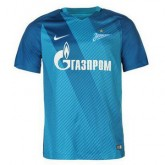 Maillot Zenit Domicile 2016 2017 Site Officiel